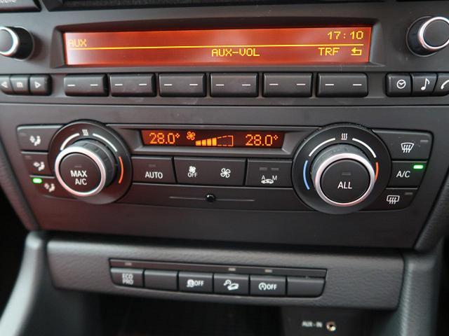 xDrive 20i スポーツ 1オーナー 禁煙車 4WD(7枚目)