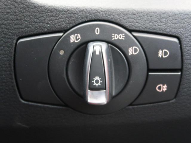 xDrive 20i スポーツ 1オーナー 禁煙車 4WD(9枚目)