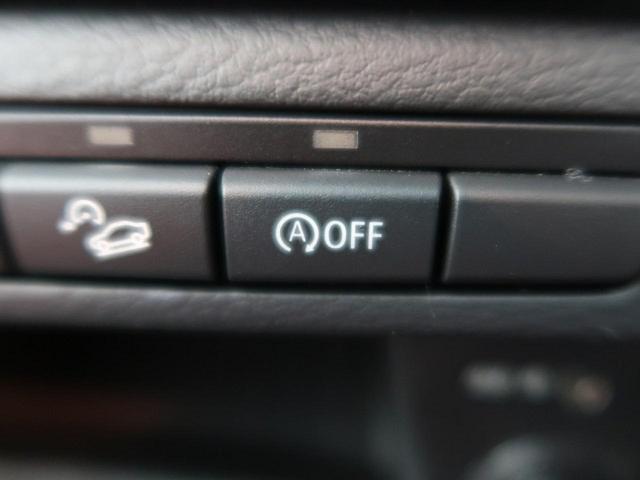 xDrive 20i スポーツ 1オーナー 禁煙車 4WD(10枚目)