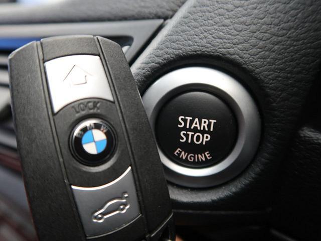 xDrive 20i スポーツ 1オーナー 禁煙車 4WD(11枚目)