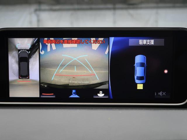 RX450h Fスポーツ サンルーフ 禁煙車 4WD(7枚目)