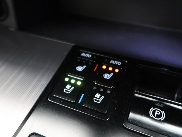 RX450h Fスポーツ サンルーフ 禁煙車 4WD(10枚目)