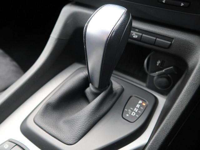 xDrive 25i Mスポーツパッケージ 禁煙車(4枚目)