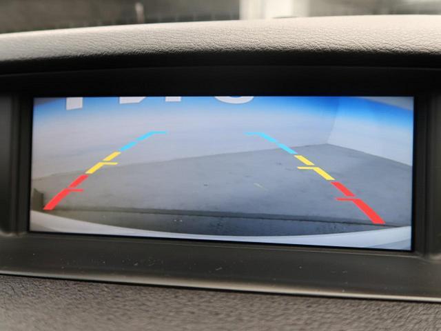 xDrive 25i Mスポーツパッケージ 禁煙車(6枚目)