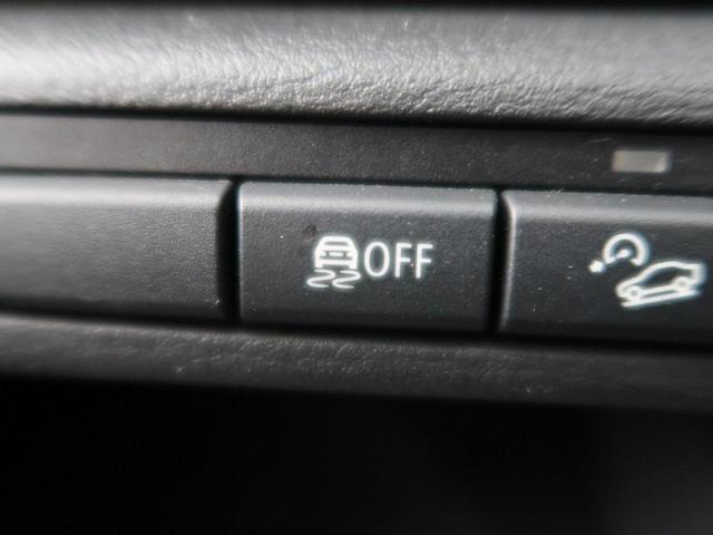 xDrive 25i Mスポーツパッケージ 禁煙車(7枚目)