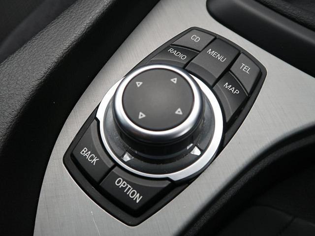 xDrive 25i Mスポーツパッケージ 禁煙車(8枚目)