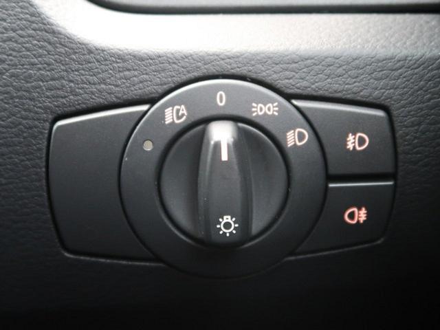 xDrive 25i Mスポーツパッケージ 禁煙車(9枚目)