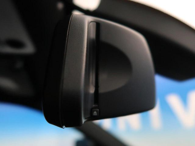 xDrive 25i Mスポーツパッケージ 禁煙車(10枚目)