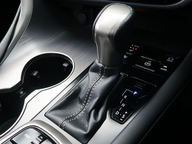 RX450h Fスポーツ ムーンルーフ ワンオーナー 4WD(4枚目)