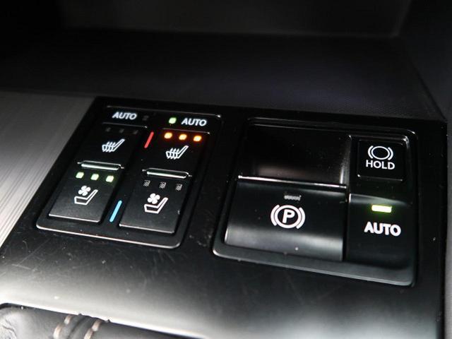 RX450h Fスポーツ ムーンルーフ ワンオーナー 4WD(11枚目)