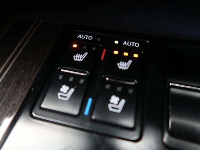 RX450h バージョンL 1オーナー 禁煙車 茶革シート(9枚目)