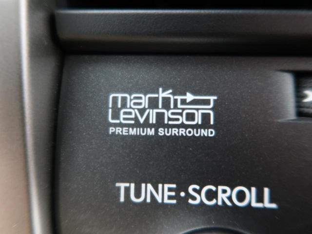 RX200t バージョンL ムーンルーフ マークレビンソン(11枚目)