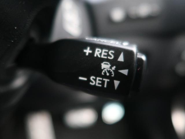 NX300h Fスポーツ 1オーナー マークレビンソン 禁煙(9枚目)