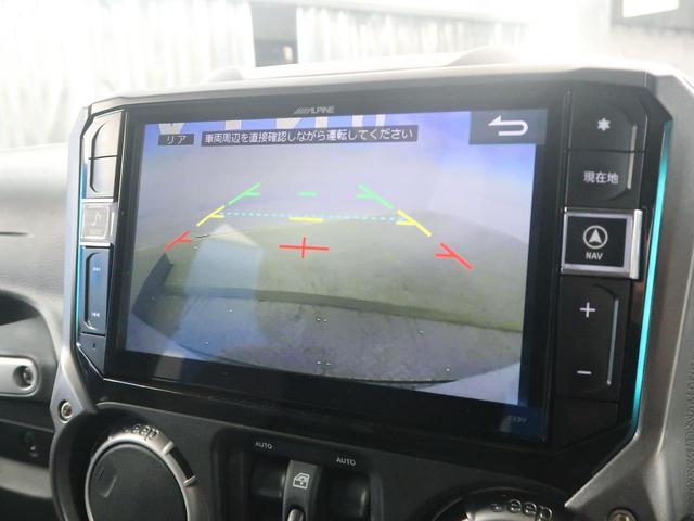 後方の視界もお任せ下さい!苦手な車庫入れも安心安全のバックモニターを装備しております!