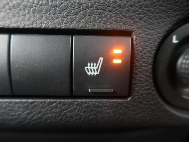 ボタン一つで座面を暖めてくれるシートヒーター☆長時間の運転も腰の疲れを軽減してくれます♪冬場にも嬉しい装備ですね!