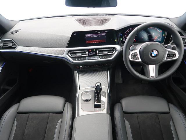 320d xDrive Mスポーツ コンフォートPKG 禁煙(3枚目)