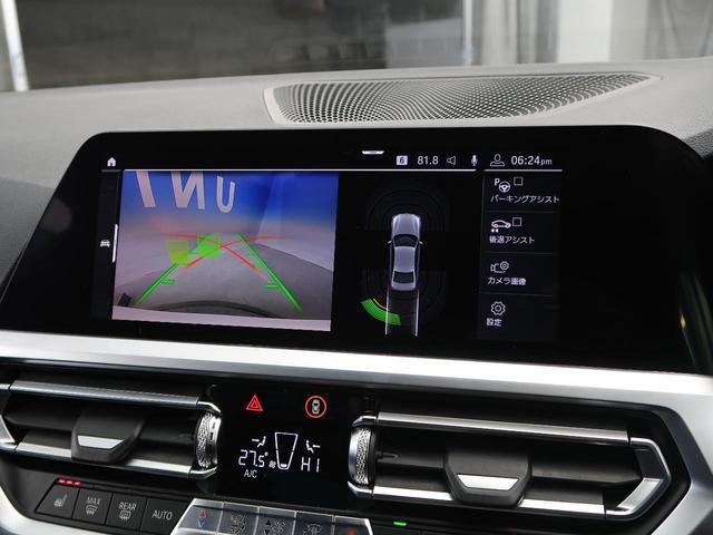320d xDrive Mスポーツ コンフォートPKG 禁煙(6枚目)