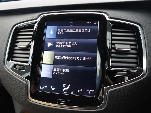 T6 AWD インスクリプション インテリセーフ 禁煙車(5枚目)