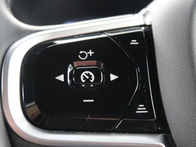 T6 AWD インスクリプション インテリセーフ 禁煙車(8枚目)