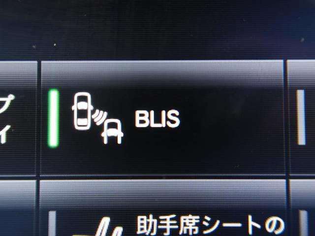 T6 AWD インスクリプション インテリセーフ 禁煙車(10枚目)