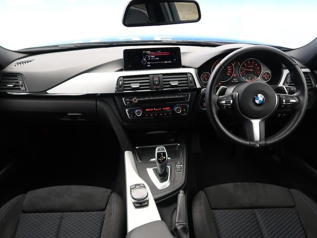 320i xDrive Mスポーツ ワンオーナー 禁煙車(3枚目)