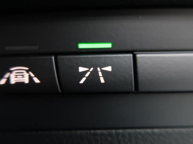 320i xDrive Mスポーツ ワンオーナー 禁煙車(8枚目)
