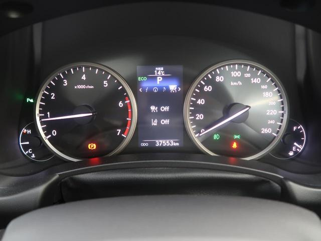 NX200t バージョンL ムーンルーフ 寒冷地セット 禁煙(35枚目)