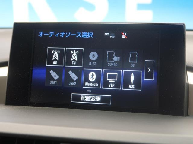 NX200t バージョンL ムーンルーフ 寒冷地セット 禁煙(36枚目)