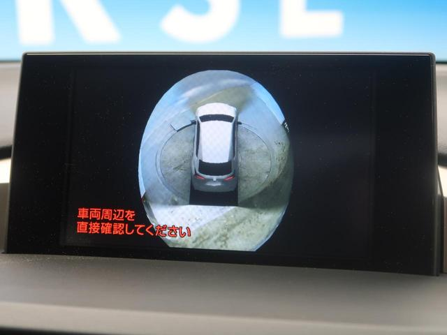 NX200t バージョンL ムーンルーフ 寒冷地セット 禁煙(37枚目)