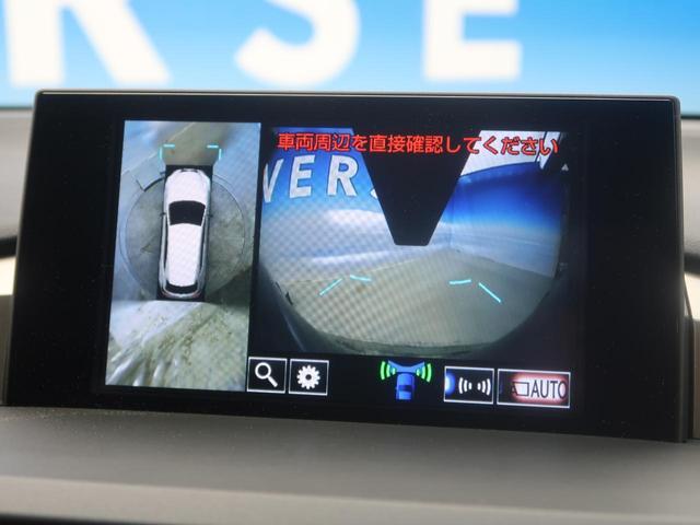 NX200t バージョンL ムーンルーフ 寒冷地セット 禁煙(38枚目)