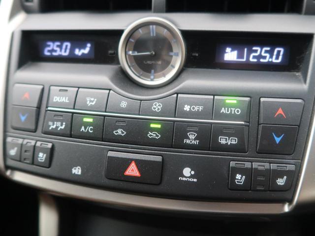 NX200t バージョンL ムーンルーフ 寒冷地セット 禁煙(39枚目)