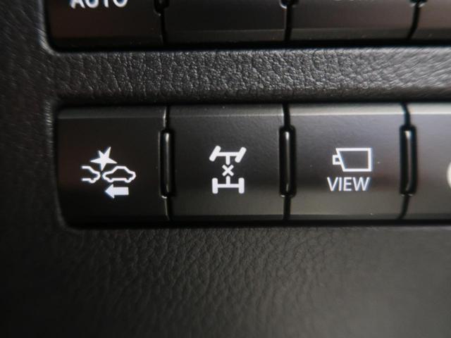 NX200t バージョンL ムーンルーフ 寒冷地セット 禁煙(42枚目)