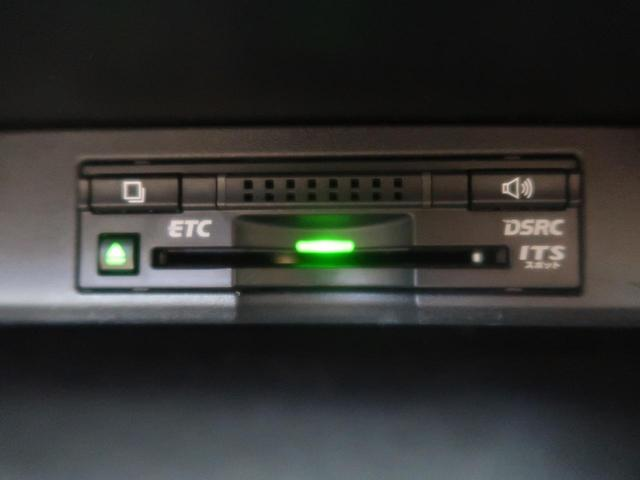 NX200t バージョンL ムーンルーフ 寒冷地セット 禁煙(47枚目)