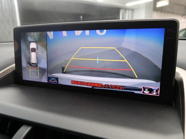 NX300 バージョンL プリクラッシュ 禁煙車 黒革(4枚目)