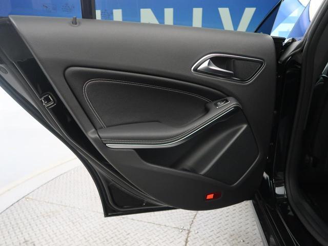 「メルセデスベンツ」「CLAクラス」「セダン」「北海道」の中古車34