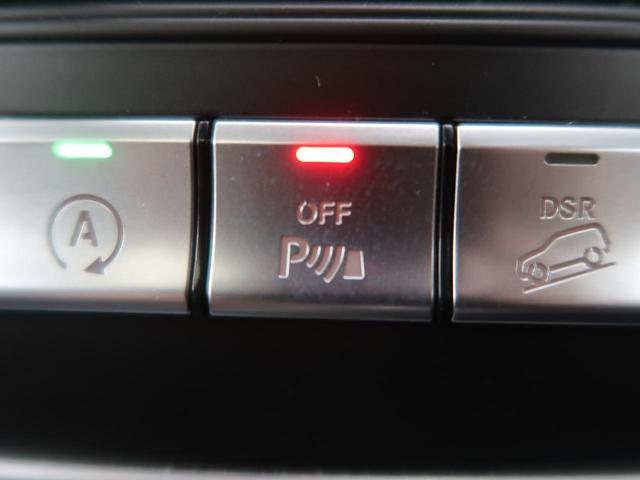 「メルセデスベンツ」「GLAクラス」「SUV・クロカン」「北海道」の中古車23