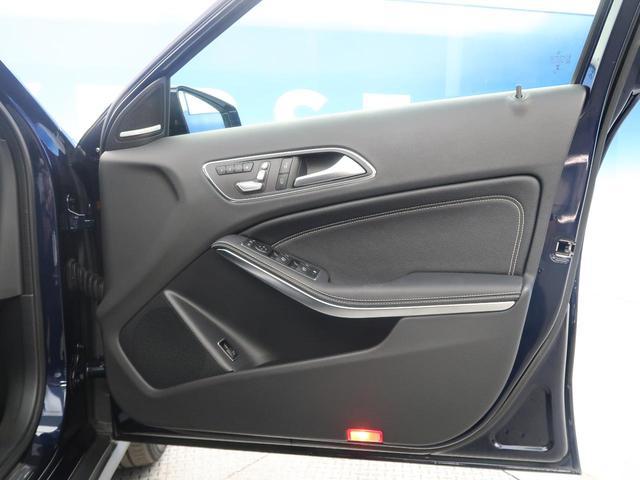 「メルセデスベンツ」「GLAクラス」「SUV・クロカン」「北海道」の中古車31