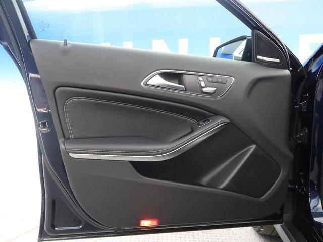 「メルセデスベンツ」「GLAクラス」「SUV・クロカン」「北海道」の中古車32