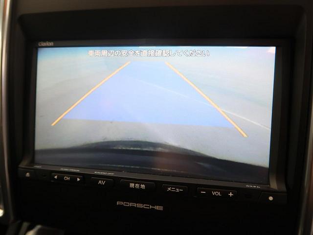 ●アイドリングストップ ECOなドライブが可能です!