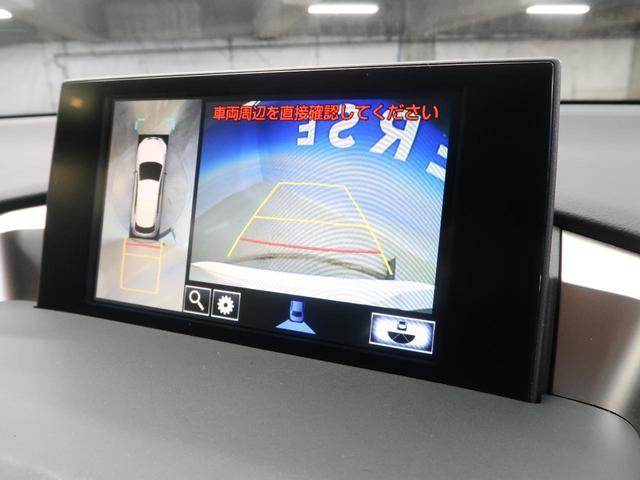 NX200t Fスポーツ プリクラッシュセーフティ レーンアシスト シートヒーター&クーラー LEDヘッドライト(4枚目)