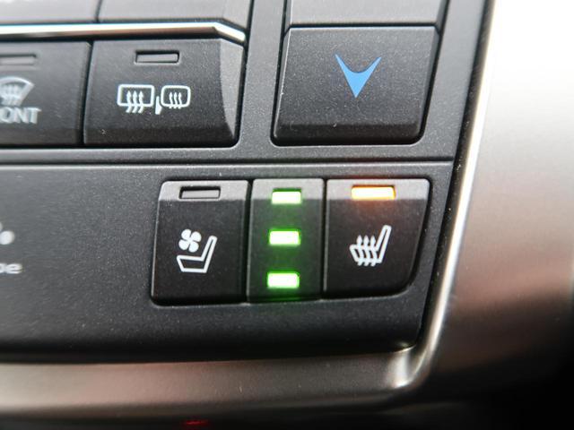 NX200t Fスポーツ プリクラッシュセーフティ レーンアシスト シートヒーター&クーラー LEDヘッドライト(5枚目)