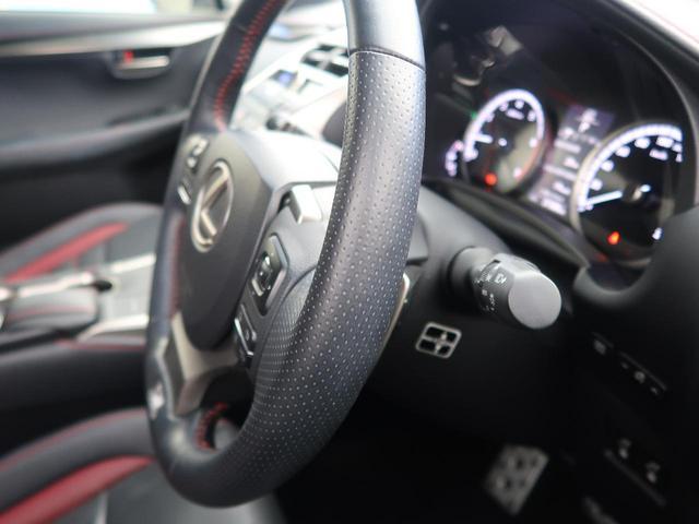 NX200t Fスポーツ プリクラッシュセーフティ レーンアシスト シートヒーター&クーラー LEDヘッドライト(26枚目)