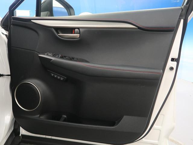 NX200t Fスポーツ プリクラッシュセーフティ レーンアシスト シートヒーター&クーラー LEDヘッドライト(31枚目)