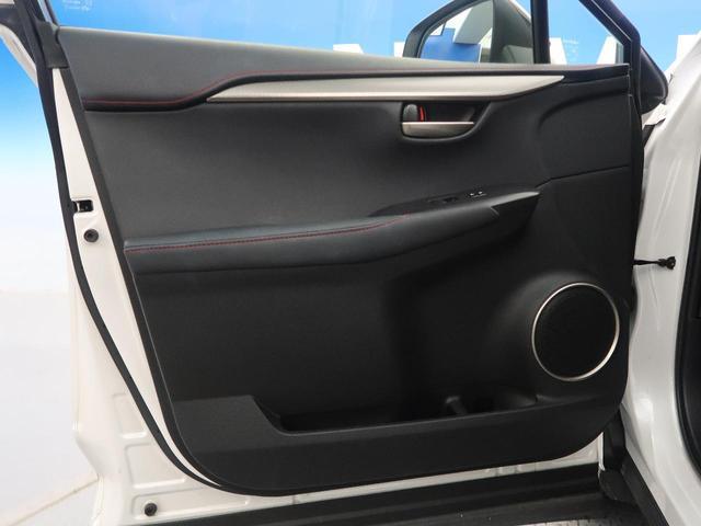 NX200t Fスポーツ プリクラッシュセーフティ レーンアシスト シートヒーター&クーラー LEDヘッドライト(32枚目)