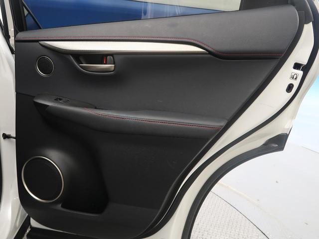 NX200t Fスポーツ プリクラッシュセーフティ レーンアシスト シートヒーター&クーラー LEDヘッドライト(33枚目)