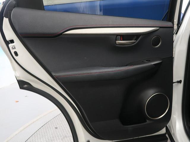 NX200t Fスポーツ プリクラッシュセーフティ レーンアシスト シートヒーター&クーラー LEDヘッドライト(34枚目)