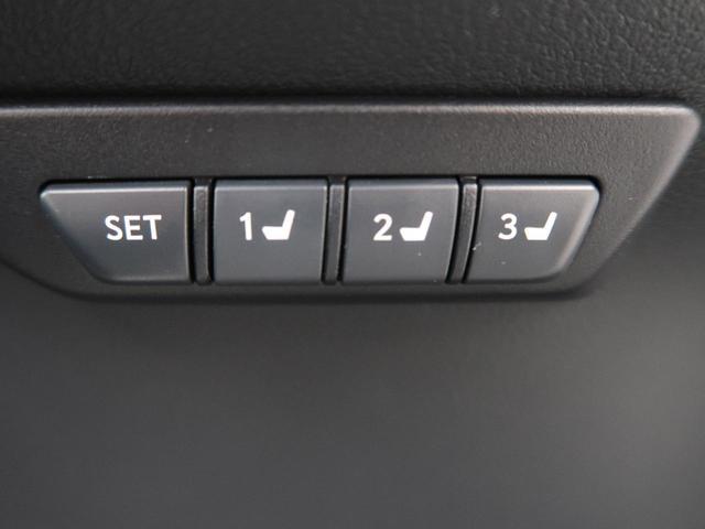 NX200t Fスポーツ プリクラッシュセーフティ レーンアシスト シートヒーター&クーラー LEDヘッドライト(35枚目)