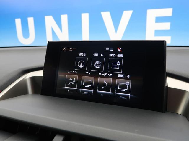 NX200t Fスポーツ プリクラッシュセーフティ レーンアシスト シートヒーター&クーラー LEDヘッドライト(42枚目)