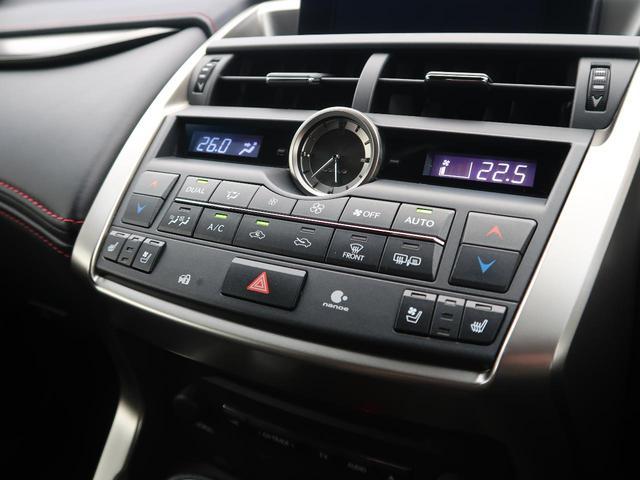 NX200t Fスポーツ プリクラッシュセーフティ レーンアシスト シートヒーター&クーラー LEDヘッドライト(44枚目)