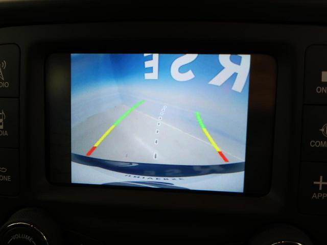 ●オートライト 輸入車ならではのつまみ式!自動で点灯し、消灯します!